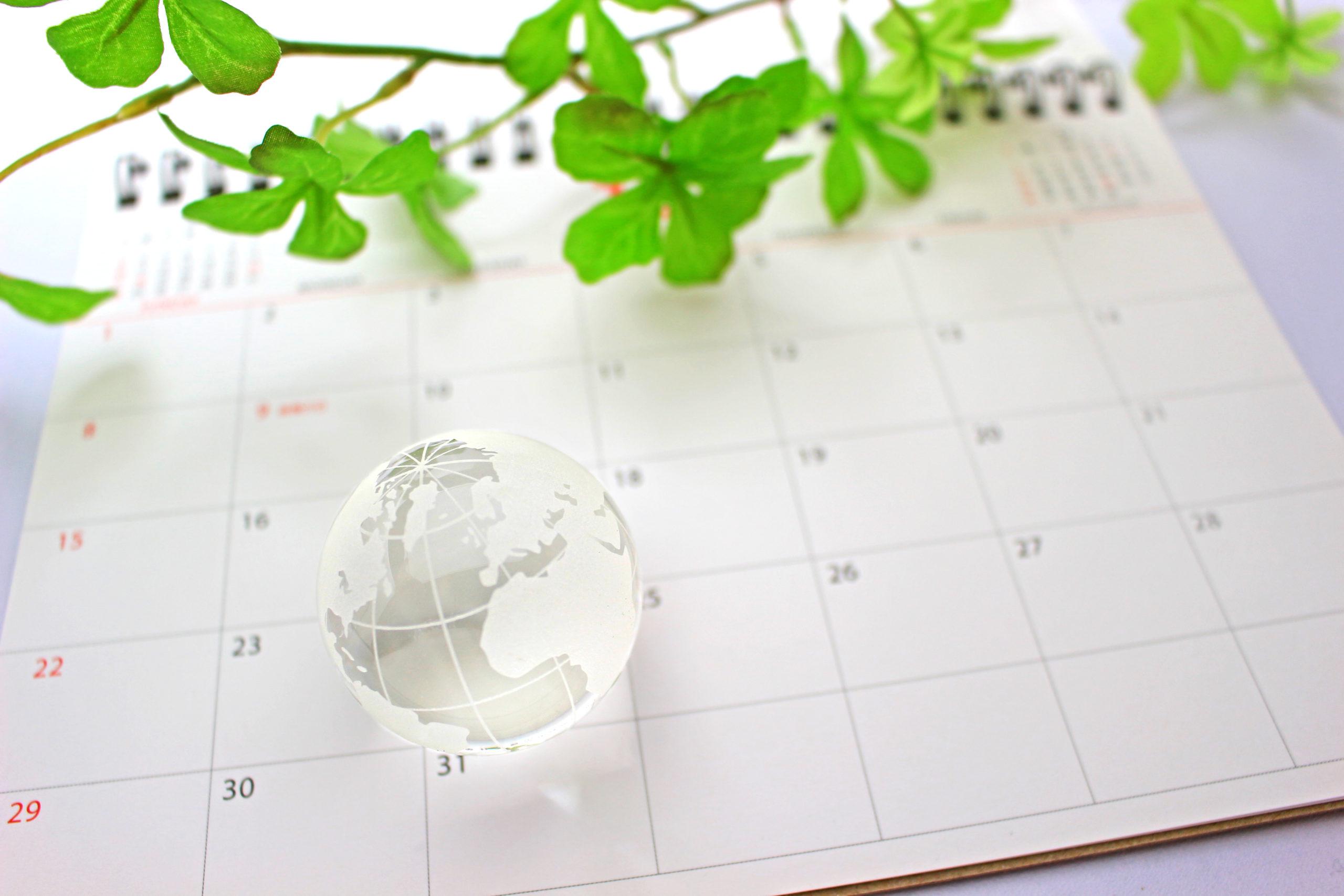 冬季講習カレンダー